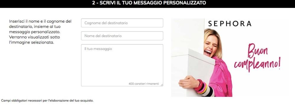 e-gift carta sephora messaggio.jpeg